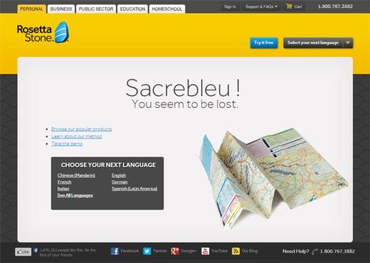 Rosetta Stone's 404 page